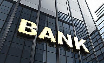 安徽一银行职员侵占储户11000元自首仍被公诉